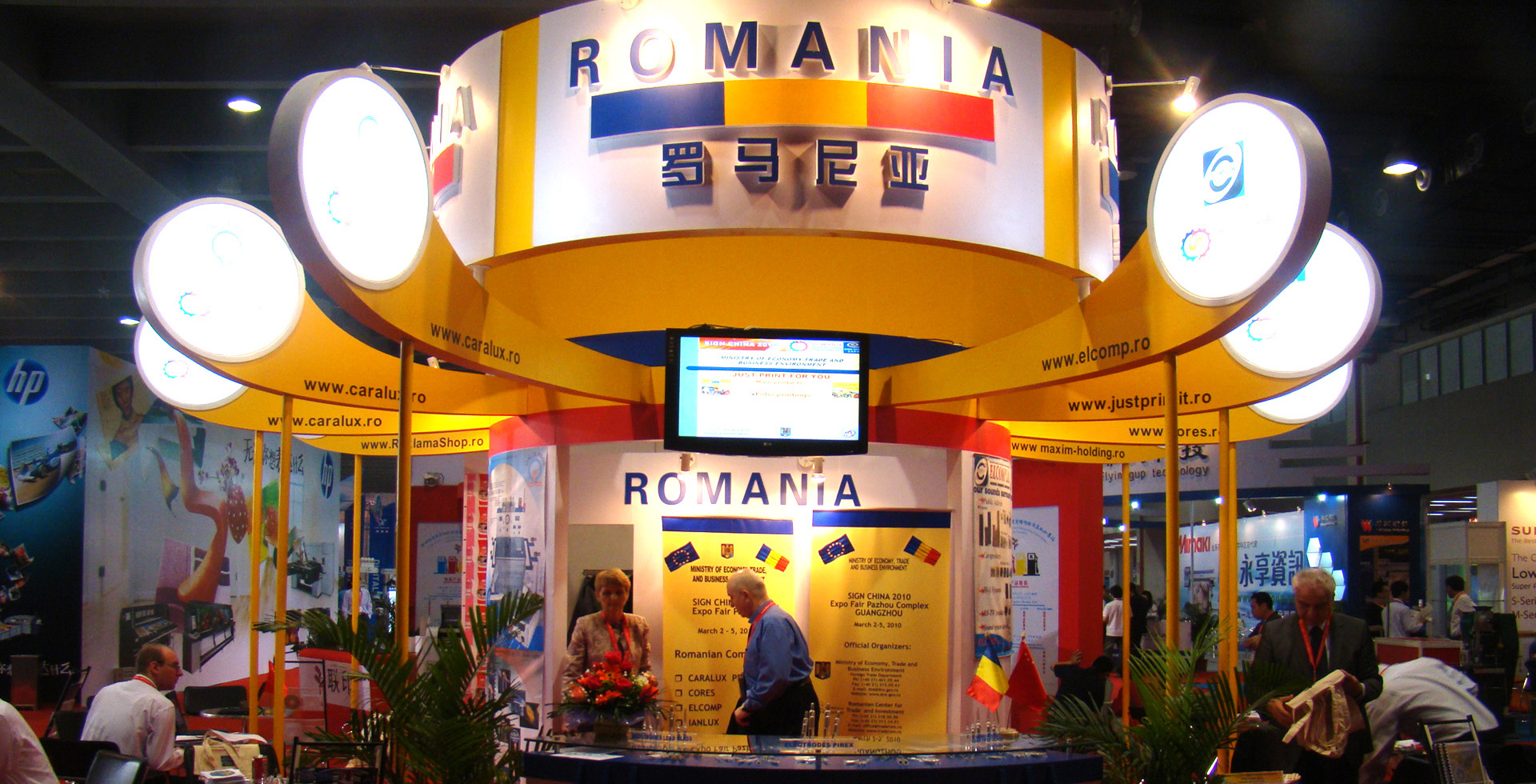 Fairs_Exhibitions_2.jpg
